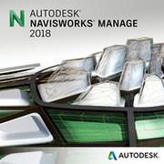 Лицензионный Autodesk Navisworks Manage 2018