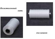 ПЭ (полиэтиленовые) нити для мешков