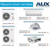Инверторная Мульти сплит-система AUX (Free Match)