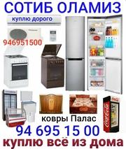 Куплю дорого бытовой техники мебель всё из дома946951500